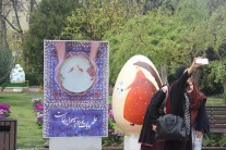 Tehran, Iran - Baharestan - Urban art event to welcome spring - 2016 (1394-1395) - 299