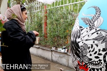 Tehran, Iran - Baharestan - Urban art event to welcome spring - 2016 (1394-1395) - 331
