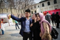 Tehran, Iran - Joint celebration of Chinese New Year and Nowruz at Niavaran Complex - 2016 - 03