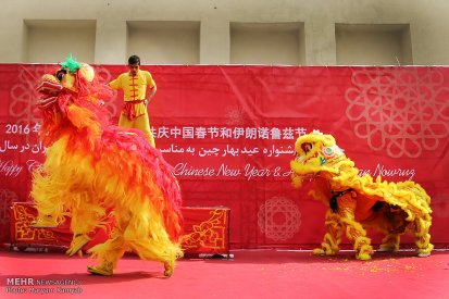Tehran, Iran - Joint celebration of Chinese New Year and Nowruz at Niavaran Complex - 2016 - 06