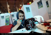 11th Robocup Iran Open, 2016 09