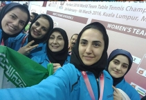 2016 World Team Table Tennis Championships - Iran - Gold medal in Third Division 00