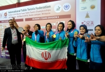 2016 World Team Table Tennis Championships - Iran - Gold medal in Third Division 06