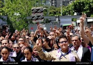 Armenian Genocide Anniversary - 1915-2016 - Commemoration in Iran, Tehran 22