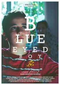 Blue Eyed Boy - Short film by Amir Masoud Soheili - Cheshm Abi, Iran - Poster