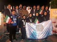 FISU World University Chess Championship 2016 - Team Iran