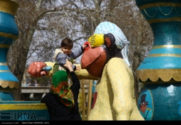 Hamedan, Iran - Nowruz 1395 and Chinese Year of the Monkey - Urban decoration 03