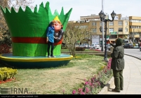 Hamedan, Iran - Nowruz 1395 and Chinese Year of the Monkey - Urban decoration 04