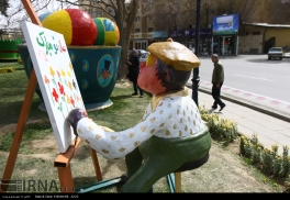 Hamedan, Iran - Nowruz 1395 and Chinese Year of the Monkey - Urban decoration 06