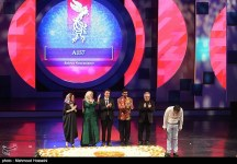 """""""A157"""" by Iranian director Behrooz Nouranjipour received a Special Mention in the Eastern View section at the 34th Fajr International Film Festival held at Tehran's Vahdat Hall, Iran (Photo credit: Mahmood Hosseini / Tasnim News Agency)"""