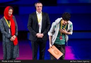 "Interfaith Award Special Mention Diploma for ""Hasti"" by Iranian director Kamal Parnak at the 34th Fajr International Film Festival held at Tehran's Vahdat Hall, Iran (Photo credit: Armin Karami / Fars News Agency)"