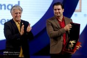 """""""Love marriage in Kabul"""" directed by Amin Palangi was the winner in the Muhammad Al-Ameen category at the 34th Fajr International Film Festival held at Tehran's Vahdat Hall, Iran (Photo credit: Vahid Khodadi / Azad News Agency)"""