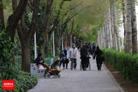 Isfahan, Iran - Sizdah Bedar 1395 (2016) 17