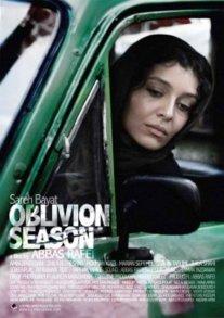 Oblivion Season - Film by Abbas Rafei - Fasl-e faramooshi-e Fariba, Iran - Poster