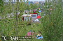 Tehran, Iran - Sizdah Bedar 1395 (2016) 05