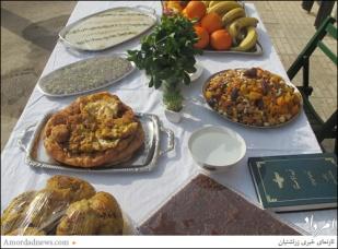Zoroastrian Farvardinegan Ceremony 1395 (2016) in Iran - Isfahan - 01