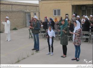 Zoroastrian Farvardinegan Ceremony 1395 (2016) in Iran - Isfahan - 05