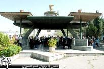Zoroastrian Farvardinegan Ceremony 1395 (2016) in Iran - Tehran - 53
