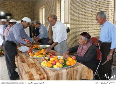 Zoroastrian Farvardinegan Ceremony 1395 (2016) in Iran - Yazd - 30