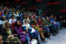 Fajr International Film Festival 2016 at Charsou Cineplex in Tehran, Iran - 13