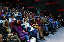 Fajr International Film Festival 2016 at Charsou Cineplex in Tehran, Iran - 13