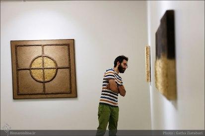 Grigorian, Marcos - 'Earth Works' - 2016 - Dastan Gallery in Tehran, Iran - 10