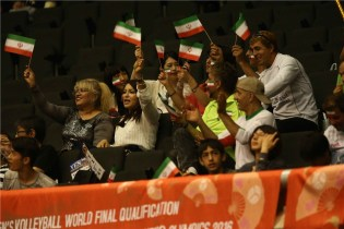 Rio 2016 - FIVB Men World Olympic Qualification Tournament (WOQT) in Japan - Iran vs. Venezuela - Volleyball fans