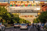 Tehran, Iran – Billboards swap – Tehran is an art gallery 2016 – 001
