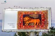 Tehran, Iran – Billboards swap – Tehran is an art gallery 2016 – 002