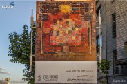 Tehran, Iran – Billboards swap – Tehran is an art gallery 2016 – 004
