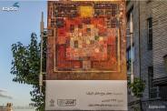 Tehran, Iran – Billboards swap – Tehran is an art gallery 2016 – 004