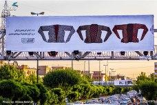 Tehran, Iran – Billboards swap – Tehran is an art gallery 2016 – 011