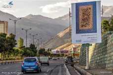 Tehran, Iran – Billboards swap – Tehran is an art gallery 2016 – 013