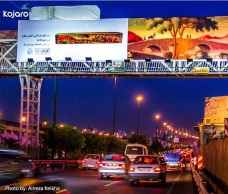 Tehran, Iran – Billboards swap – Tehran is an art gallery 2016 – 015