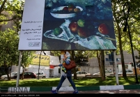 Tehran, Iran – Billboards swap – Tehran is an art gallery 2016 – 016