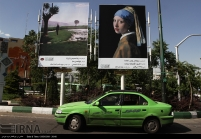 Tehran, Iran – Billboards swap – Tehran is an art gallery 2016 – 017