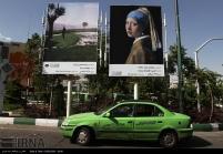 Tehran, Iran – Billboards swap – Tehran is an art gallery 2016 – 017