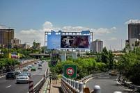 Tehran, Iran – Billboards swap – Tehran is an art gallery 2016 – 020