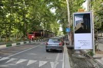 Tehran, Iran – Billboards swap – Tehran is an art gallery 2016 – 021