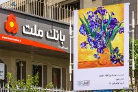 Tehran, Iran – Billboards swap – Tehran is an art gallery 2016 – 022