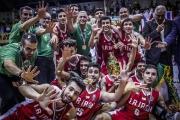 2016 FIBA Asia Under-18 Championship - Iranian team 1