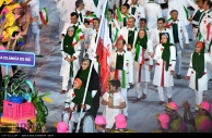 Rio 2016 - Opening Ceremony - Archer Zahra Nemati leading the Iranian delegation