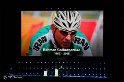 Tribute for Iranian cyclist Bahman Golbarnezhad during the closing ceremony of the Paralympic Games in Rio de Janeiro, Brazil 2016 - Foto Foad Ashtari (Tasnim)