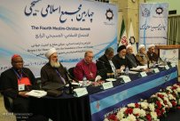 4th Christian-Muslim Summit in Tehran, Iran (Photo credit Mehran Riazi / Mehr News Agency)