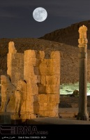 Supermoon in Persepolis, Iran (Photo credit: IRNA)