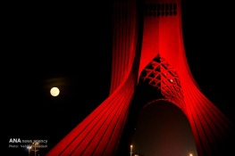Supermoon at Azadi Tower (Borj-e Azadi) in Teheran, Iran (Photo credit: Vahid Khodadadi / ANA)