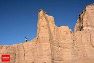 Western Lut Desert, Kerman Province, Iran - Photo credit BORNA