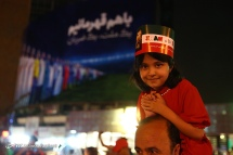 Iranian girl celebrating the victory of her team in Tehran. Photo credit: Alireza Farahani, Young Journalists Club.
