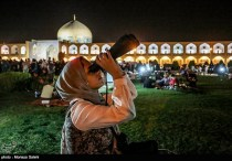July 2018 at Naqsh-e Jahan Square in Isfahan, Iran. Photo credit: Morteza Salehi, TASNIM.