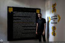 July 2018, Mohsen Gallery, Tehran, Iran. Photo credit Seyed Hatef Hosseini, Honar Online.
